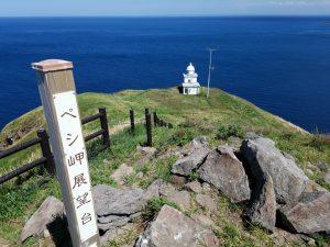 利尻島 ペシ岬鴛泊灯台が『恋する灯台』へ