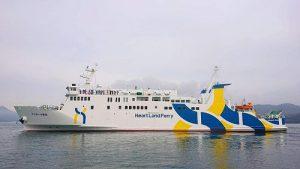 利尻島へのフェリー運航ダイヤについてのご注意