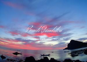 利尻島【Photoでみる観光スポット(がんちくの浜)】