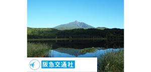 利尻島【12年連続 利尻・礼文ツアー参加者数 第一位‼】