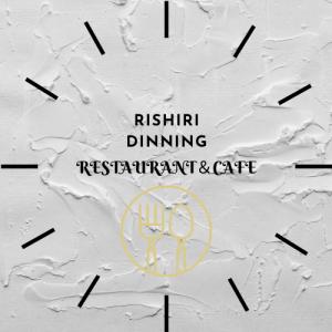 利尻島【RISHIRI DINNING(ランチ)をご紹介①】