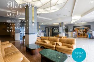 利尻島【春夏秋のホテル特集(利尻マリンホテル)】