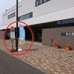 利尻島【沓形=鴛泊 無料送迎バス運行開始!】㊟満席になりましたら、ご利用できませんので他交通機関をご利用ください。